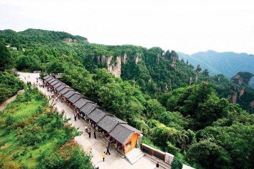Công viên Trương Gia Giới